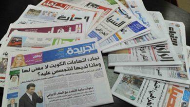 Photo of عناوين الصحف الكويتية