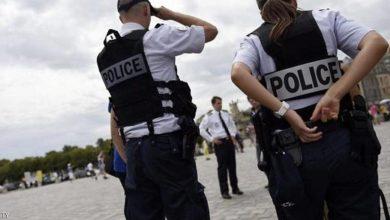"""Photo of فرنسا.. ضبط """"خلية إرهابية"""" خططت لهجوم ضد قوات الأمن"""
