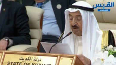 Photo of انعقاد القمة العربية يعبر عن خطورة ما نتعرض له