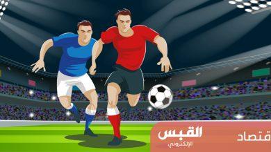 Photo of «الدوريات الأوروبية» تجذب الاستثمارات العربية