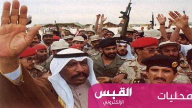 Photo of الكويتيون يستذكرون غداً الذكرى الـ11 لرحيل الأمير الوالد