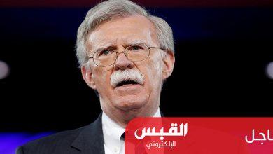 Photo of جون بولتون يصل الإمارات لبحث أمن المنطقة