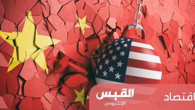 Photo of الصين تتهم الولايات المتحدة بممارسة «الإرهاب» الاقتصادي