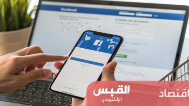 Photo of «فيسبوك» ستطلق عملة افتراضية عالمية في 2020