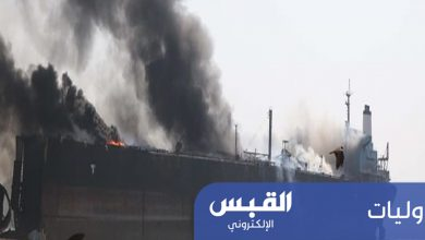 Photo of التحقيق المبدئي يظهر تورط إيران بتخريب السفن