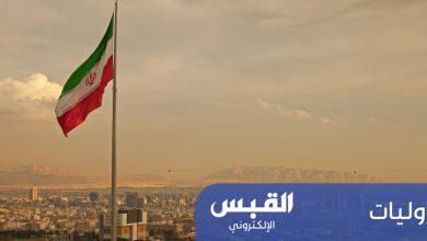 Photo of برلماني إيراني يدعو إلى عقد مفاوضات مع واشنطن