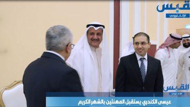 Photo of الكويت تنفرد عن باقي دول العالم بالغبقات الرمضانية