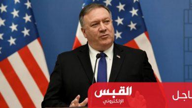 Photo of بومبيو: خطوات لردع إيران وحماية مصالح الولايات المتحدة
