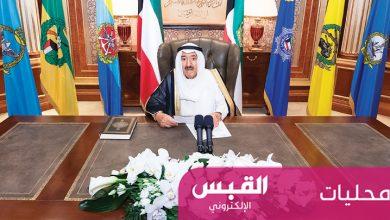 Photo of الأمير: وحدتنا.. سورنا الواقي