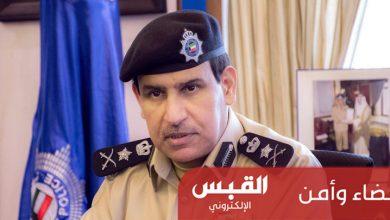 Photo of حجز كلي لقطاع «الأمن العام».. لمدة شهر