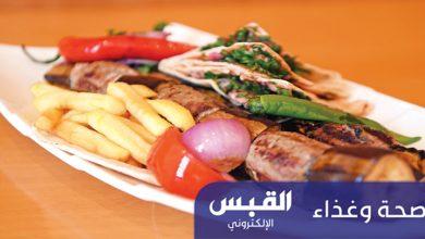 Photo of أطباق ووصفات