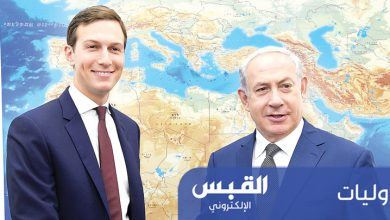 Photo of جاريد يرى نتانياهو رئيسه وأوباما عدوه!