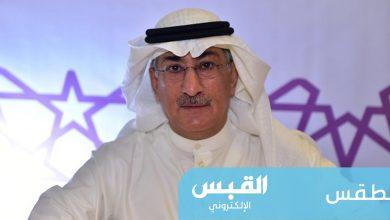 Photo of أجواء غير مستقرة يوم الجمعة