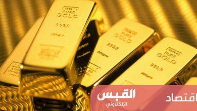 Photo of الذهب مستقر فوق 1280 دولارا