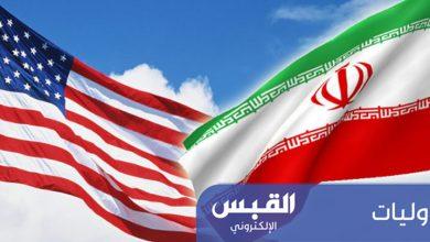Photo of لقاءات سرّية أميركية ــ إيرانية في قطر أو العراق