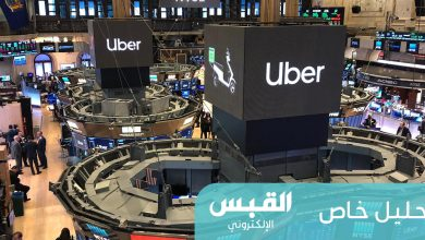 Photo of Uber تطرح أسهمها للتداول.. في أكبر اكتتاب