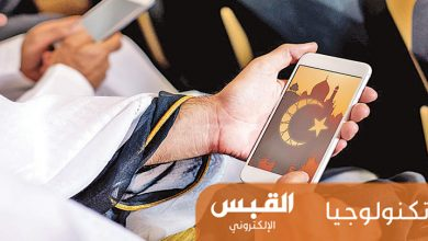 Photo of تطبيقات رمضان تعزِّز التسويق والتواصل الاجتماعي