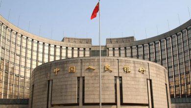 Photo of وزارة التجارة الصينية بكين تعارض العقوبات الأمريكية الأحادية ع..
