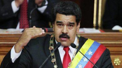 Photo of الرئيس الفنزويلي يتهم رئيس المخابرات السابق بـ الخيانة والتآمر..
