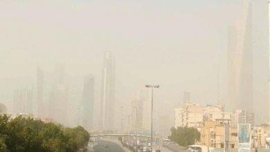 Photo of الأرصاد طقس حار ورياح مثيرة للغبار والعظمى