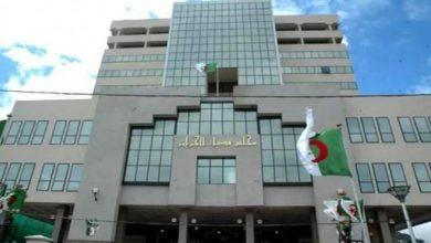 Photo of الجزائر رموز النظام السابق أمام القضاء في قضايا فساد