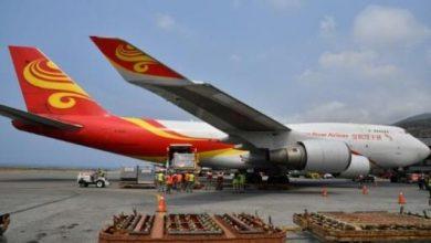 Photo of الصين ترسل طائرة مساعدات إنسانية ثالثة إلى فنزويلا