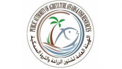 Photo of هيئة الزراعة مكافحة الجراد تحت السيطرة