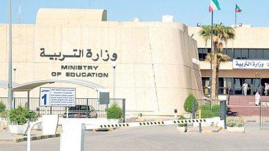 Photo of وزارة التربية: جاهزون لاستقبال طلبة الصف الـ12 لأداء اختباراتهم غدًا