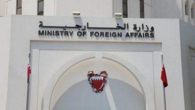 Photo of البحرين تحذر رعاياها من السفر إلى إيران والعراق بسبب التوترات
