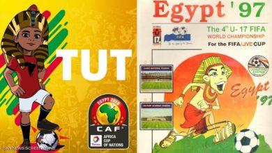 Photo of مصر تعيد استدعاء توت لكأس أفريقيا