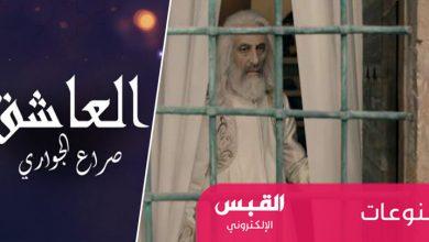 Photo of «أبو ظبي» أنتجت «الحلاج» ولم تعرضه!