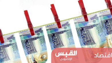 Photo of «المركزي» يحث البنوك مجدداً على مكافحة غسل الأموال
