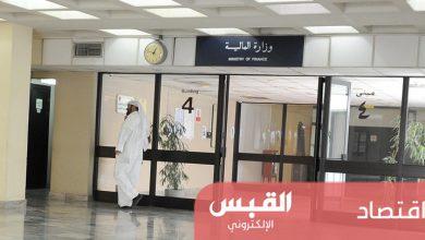 Photo of عجز في موازنة رسوم طلبة البعثات الخارجية