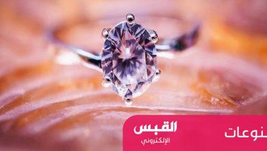 Photo of اكتشاف في الماس يثبت أصله غير العادي!