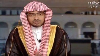 Photo of بالفيديو الداعية المغامسي يوضح حكم | جريدة الأنباء