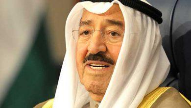 Photo of الأمير يستنكر تفجيرات الصدر | جريدة الأنباء
