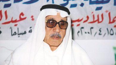 Photo of ذات السلاسل