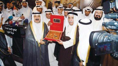 Photo of بالفيديو ناصر صباح الأحمد حادثة   جريدة الأنباء