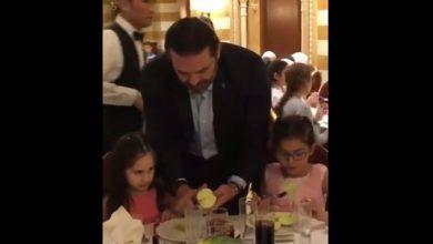 Photo of بالفيديو الحريري يقوم بـتقشير   جريدة الأنباء