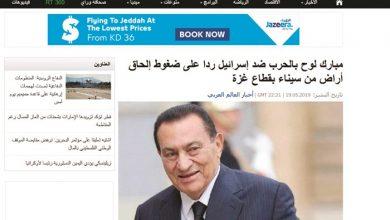Photo of بالفيديو حوار الرئيس المصري الأسبق   جريدة الأنباء