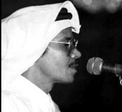 Photo of استمع إلى تلاوة نادرة بصوت الراحل | جريدة الأنباء