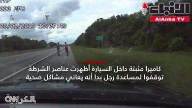 Photo of بالفيديو أمريكي تظاهر بأنه مريض   جريدة الأنباء