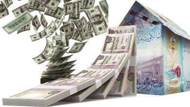 Photo of الدولار يواصل الانخفاض أمام الجنيه | جريدة الأنباء