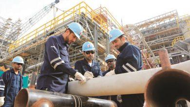 Photo of خطة مناقصات البترول