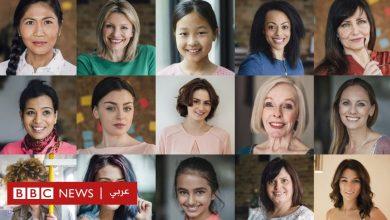 Photo of كيف يؤثر انقطاع الدورة الشهرية على صحة المرأة؟