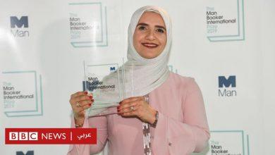 """Photo of جوخة الحارثي وروايتها """"سيدات القمر"""" من سلطنة عمان إلى العالمية"""