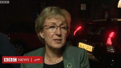 Photo of بريكست: زعيمة الأغلبية بمجلس العموم تستقيل من الحكومة البريطانية رفضا لسياسة تيريزا ماي