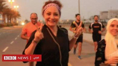 Photo of سعوديات يمارسن رياضة الجري مع الرجال في شوارع المملكة