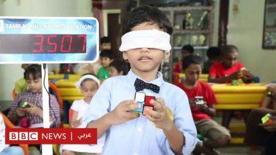 """Photo of بالفيديو: طفل معصوب العينين يحل مكعب """"روبيك"""" في وقت قياسي"""