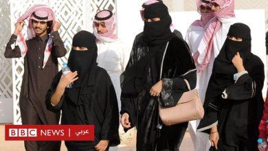 "Photo of حكاية ""الذوق العام"" الذي شغل السعودية"